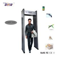 Wholesale High Sensitivity Metal Detector Gate , Single Zone Walk Through Metal Detector from china suppliers
