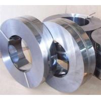 Wholesale Cold Rolled Stainless Steel Strips from china suppliers