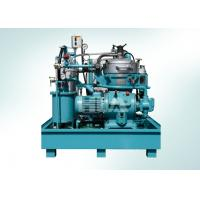 Wholesale 8000 L/hour Centrifugal Oil Purifier Separator / Diesel Oil Centrifugal Plant from china suppliers