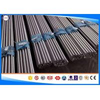 Wholesale Metal Cutting High Speed Tool Steels,  DIN1.3343 HSS Tool Steel BarTools from china suppliers