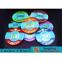 Wholesale Mini Engraved Customizable Casino Poker ChipsFor Entertainment Venues Games from china suppliers