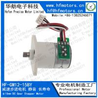 Buy cheap Medical Equipments Geared Stepper Motor 0.360mA Current 15mm GM12-15BY0350D2 from wholesalers
