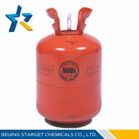 Wholesale R600A ISO9001 / ISO14001 Environmentally Friendly Refrigerants With 99.5% Purity For R12 from china suppliers