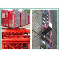 Wholesale 2 Ton Industrial Lift Construction Site Elevator , Passenger Material Hoist High Capacity from china suppliers