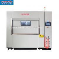 Wholesale China Friction Welding Machine Auto Lights Air Duct Liner Vibration Plastic Welding Machine from china suppliers
