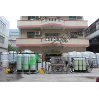 China Industry Reverse Osmosis For Hotel Drinking Water Purification With Sand Carbon Softener on sale