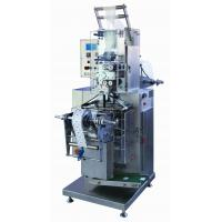 Wholesale cashew nuts packing machine-ALD 220D from china suppliers