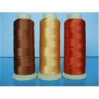 Wholesale Trilobal Polyester Ht Embroidery Thread (WT1018) from china suppliers