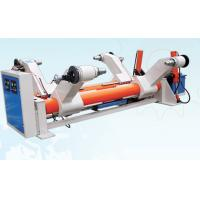 Wholesale hydraulic shaftless mill roll stand from china suppliers