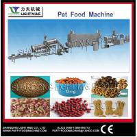 Dog Food For Sale In Pakistan