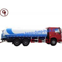 Wholesale 10000L 4x2 Heavy Duty Sprayer Water Truck / Water Container Truck from china suppliers