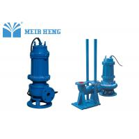 China Submersible Centrifugal Sewage Pump QW QWP Series With Coupling And Guide Rail on sale
