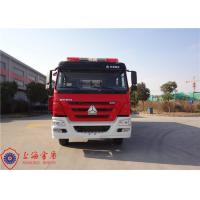 Wholesale 27T Huge Capacity Foam Fire Truck Six Seats With 100W Alarm Control System from china suppliers