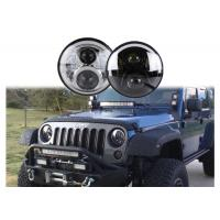 Wholesale 60W LED Headlights For Jeep Wrangler 7 Inch With Hi - Lo Beam Round from china suppliers