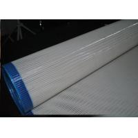 China Plain Weave Mesh With Spiral Conveyor Dryer For Drying Machine on sale