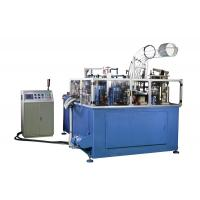 Wholesale SCM-3000 15kw Rated Power Large Dimension PE Coated Paper Container Making Machine from china suppliers