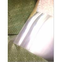 Wholesale Cheap price 51X71CM 0.25MM PET Lenticular Lens Film3d sheet lenticular lens material for 3d lenticular printing service from china suppliers