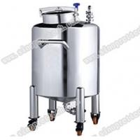 Wholesale chemical,pharmacy vertical steel storage tank from china suppliers