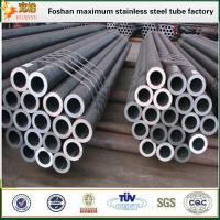 Wholesale Stainless steel hairline pipe SS 304 tube manufacturer from china suppliers