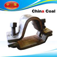 Wholesale u36 Clamp from China Coal from china suppliers