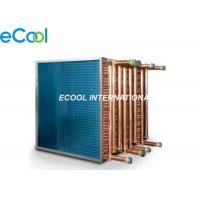 Wholesale Custom Air Cooled Cooling Coil /  Condenser Or Evaporator Parts Fin And Tube Evaporator from china suppliers
