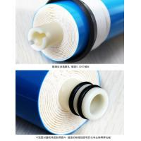 Wholesale NSF Certificated 75GPD Ro System Membrane, Commercial Ro MembraneDry / Wet Available from china suppliers