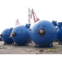 Wholesale rotary spherical digester from china suppliers
