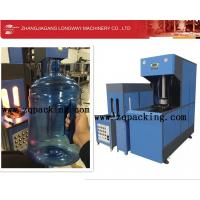 Wholesale 19liter Jar Blow Moulding Machine from china suppliers