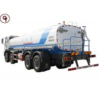 Wholesale 30 Cubic Water Sprinkler Truck , Water Tanker Lorry Steel Tank Material from china suppliers