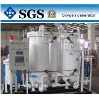 Wholesale Fully Automatic VPSA Oxygen Generator Oxygen Generation System from china suppliers