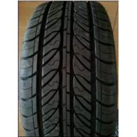 Wholesale PCR Tires / Tyres from china suppliers