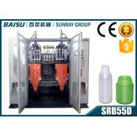 Wholesale Four Cavity Head Plastic Bottle Manufacturing Machine Scraps Slide Channels Included SRB55D-4 from china suppliers