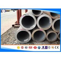 Wholesale S235JR Seamless Structural Steel Pipes DIN 10210 Steel Tubes Length 15m Max from china suppliers
