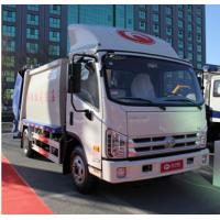 Foton LHD 4cbm garbage compactor truck for sale, 2017s new cheaper forland wastes collecting vehicle for sale