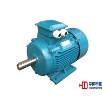 High efficiency low voltage three phase asynchronous for 3 phase motor for sale