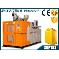 Wholesale High Performance 25 Litre Jerry Can Making Machine Single Station SRB75S-1 from china suppliers