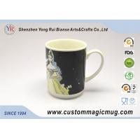 China Thermochromic Coffee Heat Change Mugs Personalized For Business Promotion wholesale