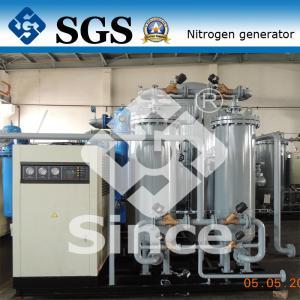 Wholesale CE /  Energy Saving PSA Nitrogen Generator Nitrogen Generation Package from china suppliers