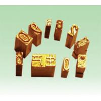 Wholesale Matel Types Series (Brass, Zinc, Steel) from china suppliers
