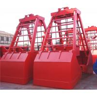 Wholesale Ship Deck Crane Single Rope Grab Mechanical Control for Loading Dry Bulk Cargo from china suppliers