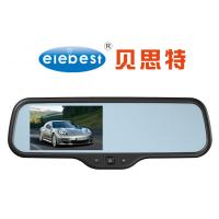 "Wholesale 5"" Touch Screen Digital Video Camera Recorder Two Camera Car DVR With GPS Navigation from china suppliers"