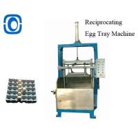 Buy cheap Small Egg Tray Making Machine Production Line High Quality Factory Price from wholesalers
