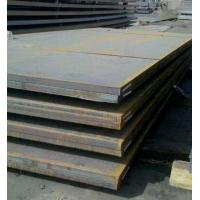 China Quenched and Tempered High-Strength Steel Plate on sale