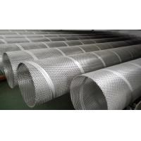 zhiyida spiral welded center pipes stainless steel air center core filter frames metal 316L perforated filter elements