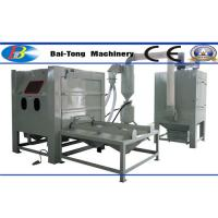 Wholesale Manual Workcar Type High Pressure Sandblasting Equipment 1515P-G Model from china suppliers