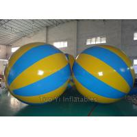 Wholesale Inflatable Mega Ball Rainbow Balloon For Grassland Amusement Games from china suppliers