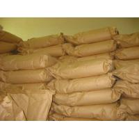 Wholesale Antiviral Feed Grade Amino Acids L lysine for Feed additive 98.5% / CAS Number 657-27-2 from china suppliers