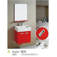 bathroom vanities , wall mounted vanities for small bathrooms for sale