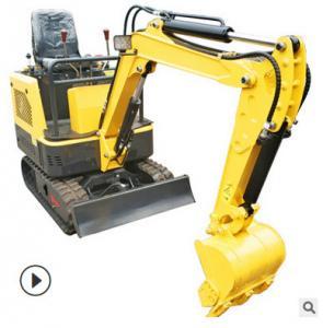 Wholesale Komatsu  0.8-8T Mini Construction Excavator from china suppliers