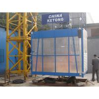 Wholesale Personalized Material Rack and Pinion Lift with 0 - 63 m/min from china suppliers